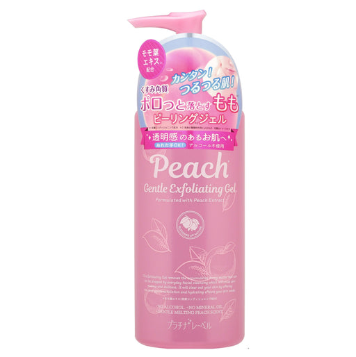 プラチナレーベル ももピーリングジェル Japan Platinum Label Gentle Exfoliating Gel formulated with Japan Peach Extract 300ml Honeydaes - Japan Foods Grocery Online