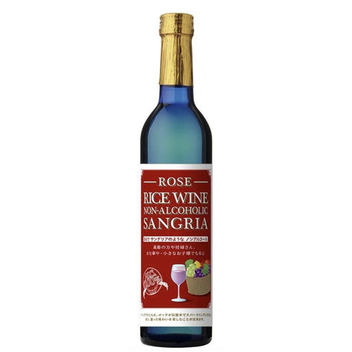Rice Wine Non-Alcoholic Sangria (Rose) 500ml 0.00% Honeydaes - Japan Foods Grocery Online