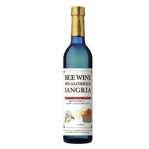 Rice Wine Non-Alcoholic Sangria (White) 500ml 0.00% Honeydaes - Japan Foods Grocery Online