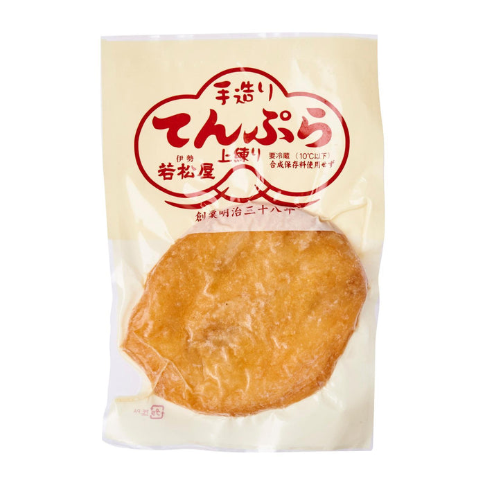 若松屋手造りごぼうすり身 Wakamatsuya Tempura Gobo-Ten Fish Cake - Frozen 90G Honeydaes - Japan Foods Grocery Online