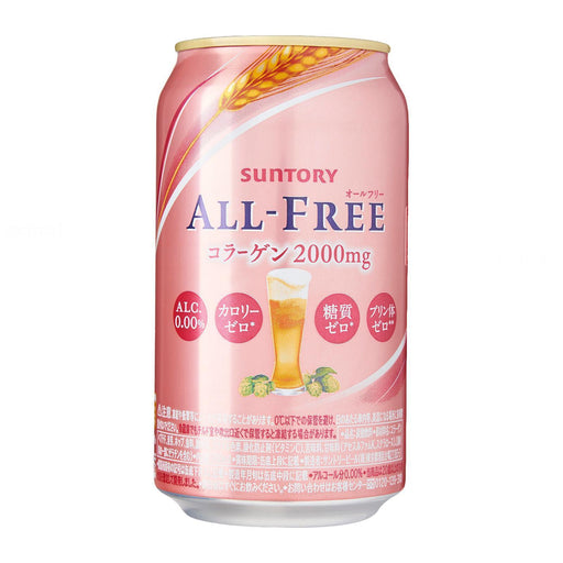 サントリーオールフリー コラーゲンリッチ[缶] Suntory All Free Beer - Collagen 0.00% (Non Alcohol Beer) 350ml japanmart.sg