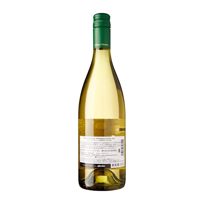 シャトー・メルシャン 山梨甲州 Mercian Wine Yamanashi Koshu 750ml Honeydaes - Japan Foods Grocery Online