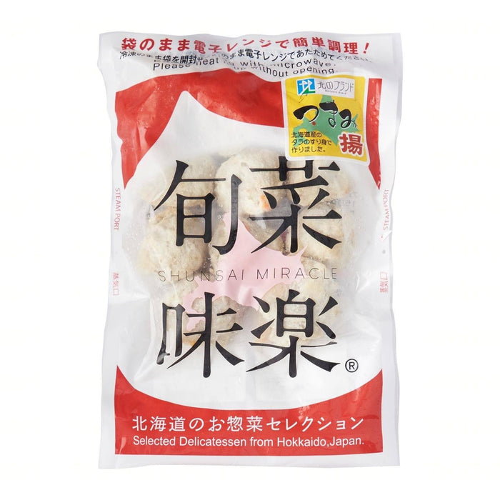 Shunsai Miracle Hokkaido Fried Fish Ball (Burdock) 250G Honeydaes - Japan Foods Grocery Online