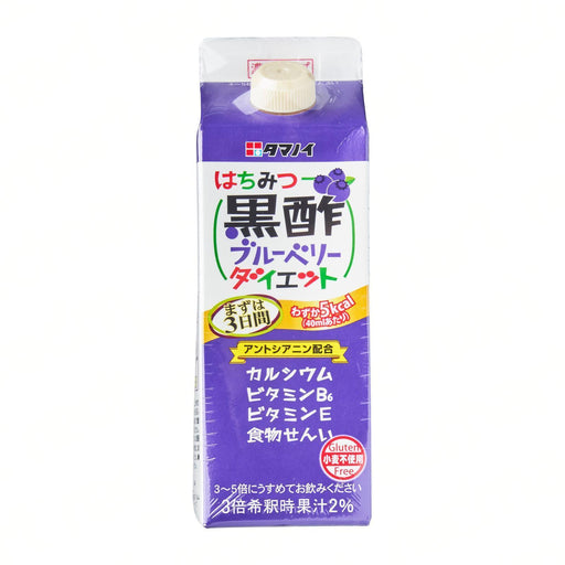 タマノイ はちみつ黒酢ブルーベリーダイエット 濃縮タイプ Tamanoi Vinegar Diet Honey Black Blueberry Concentrated Vinegar 500ml japanmart.sg
