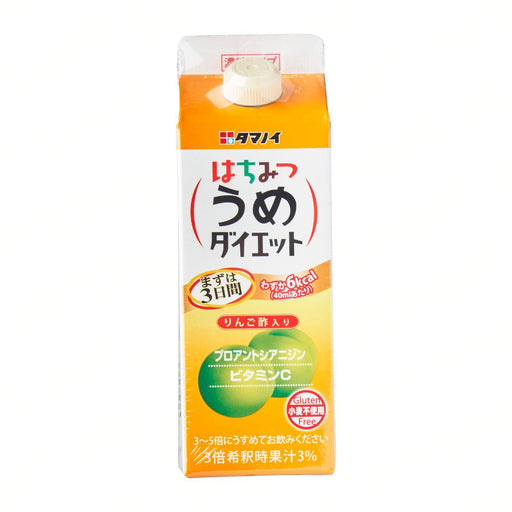 タマノイ はちみつうめダイエット 濃縮タイプ Tamanoi Honey Plum Ume Diet Concentrate Vinegar Drink 500ml japanmart.sg