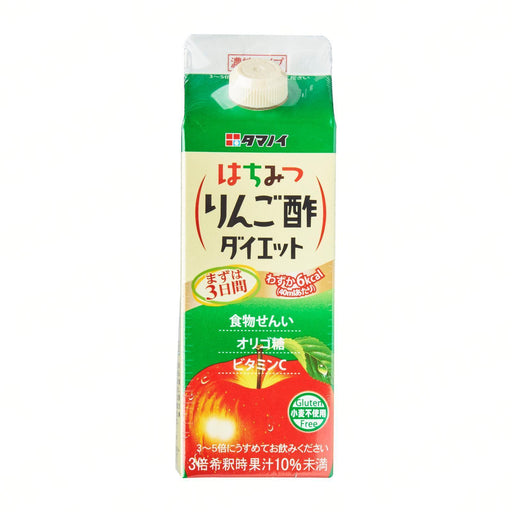 タマノイ酢 はちみつりんご酢ダイエット 濃縮タイプ Tamanoi Vinegar Honey Apple Diet Concentrated Vinegar Drink 500ml japanmart.sg
