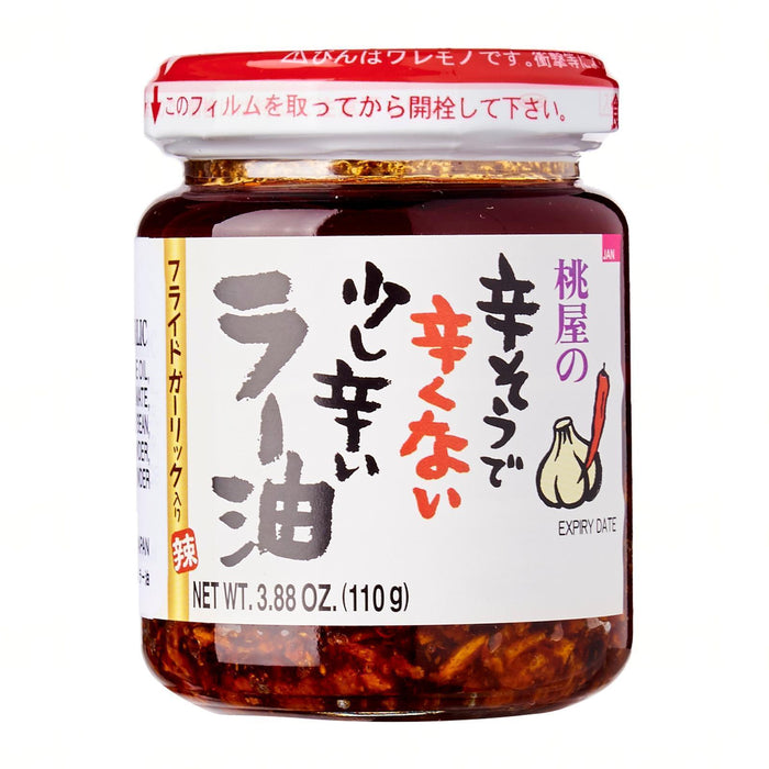 桃屋の食べるラー油 Momoya Taberu Rayu Seasoned Oil With Red Pepper And Garlic 110g japanmart.sg