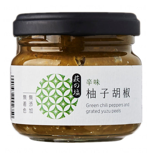 柚子胡椒 Yuzu Kosho Japan Green Pepper Yuzu Paste 90g japanmart.sg