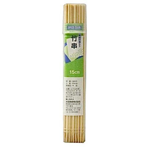 竹串 Kirei Take Kushi Skewers (80 Pcs) japanmart.sg