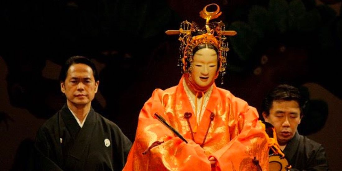 noh theater mask