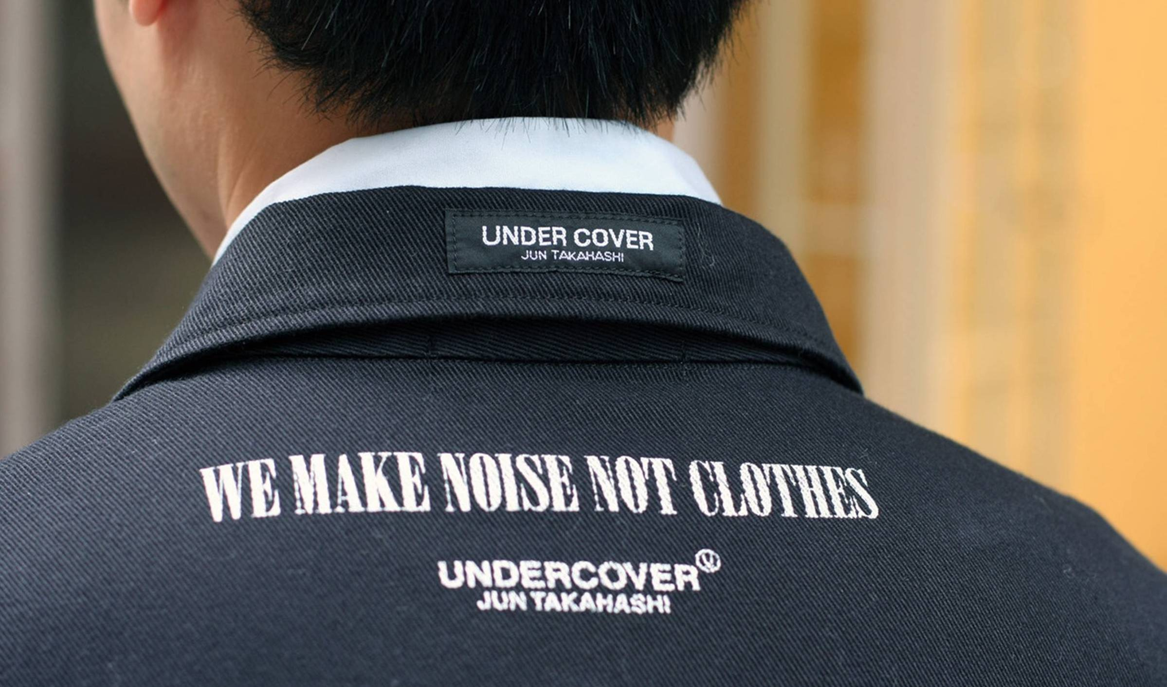 Undercover clothing