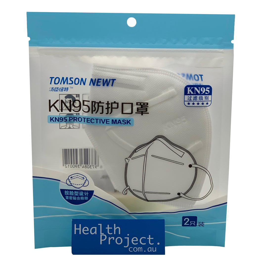 KN95 Protective Mask - 10 Packs (2 per pack)