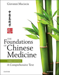 Foundations of Chinese Medicine 3rd edition by Giovanni Maciocia 9780702052163 *108f