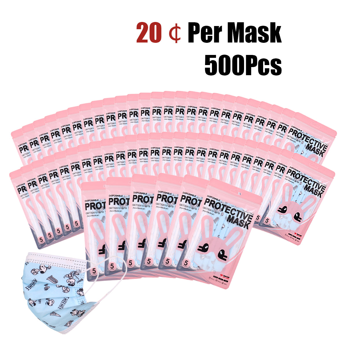 1000PCS American Bling Kids Various Cartoon Prints 3 Ply Disposable Face Mask (5Pcs/Pack)