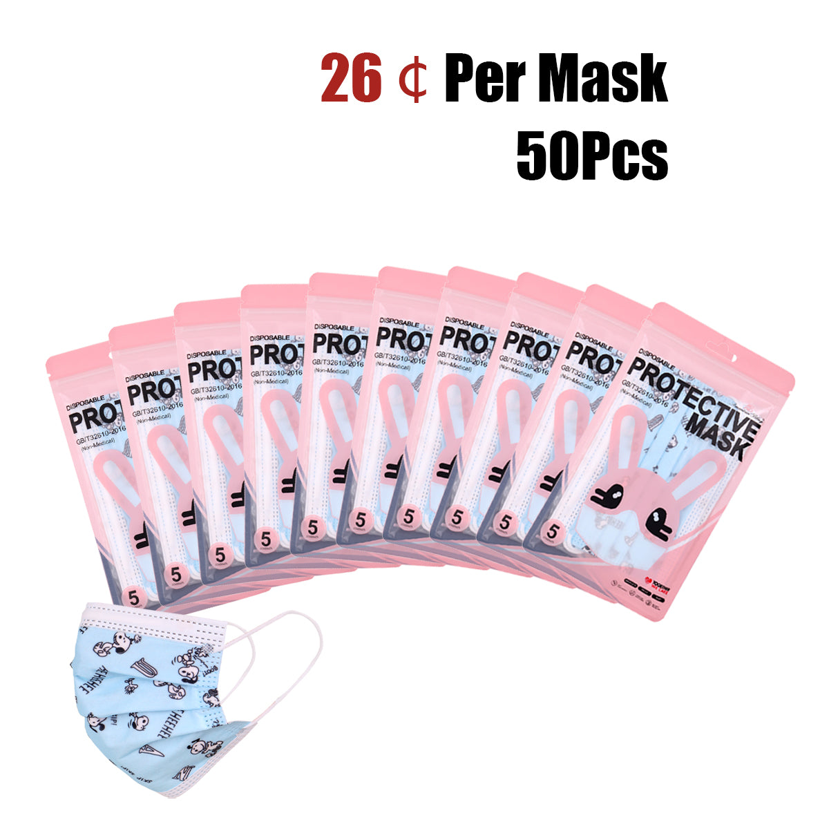 50PCS American Bling Kids Various Cartoon Prints 3 Ply Disposable Face Mask (5Pcs/Pack)