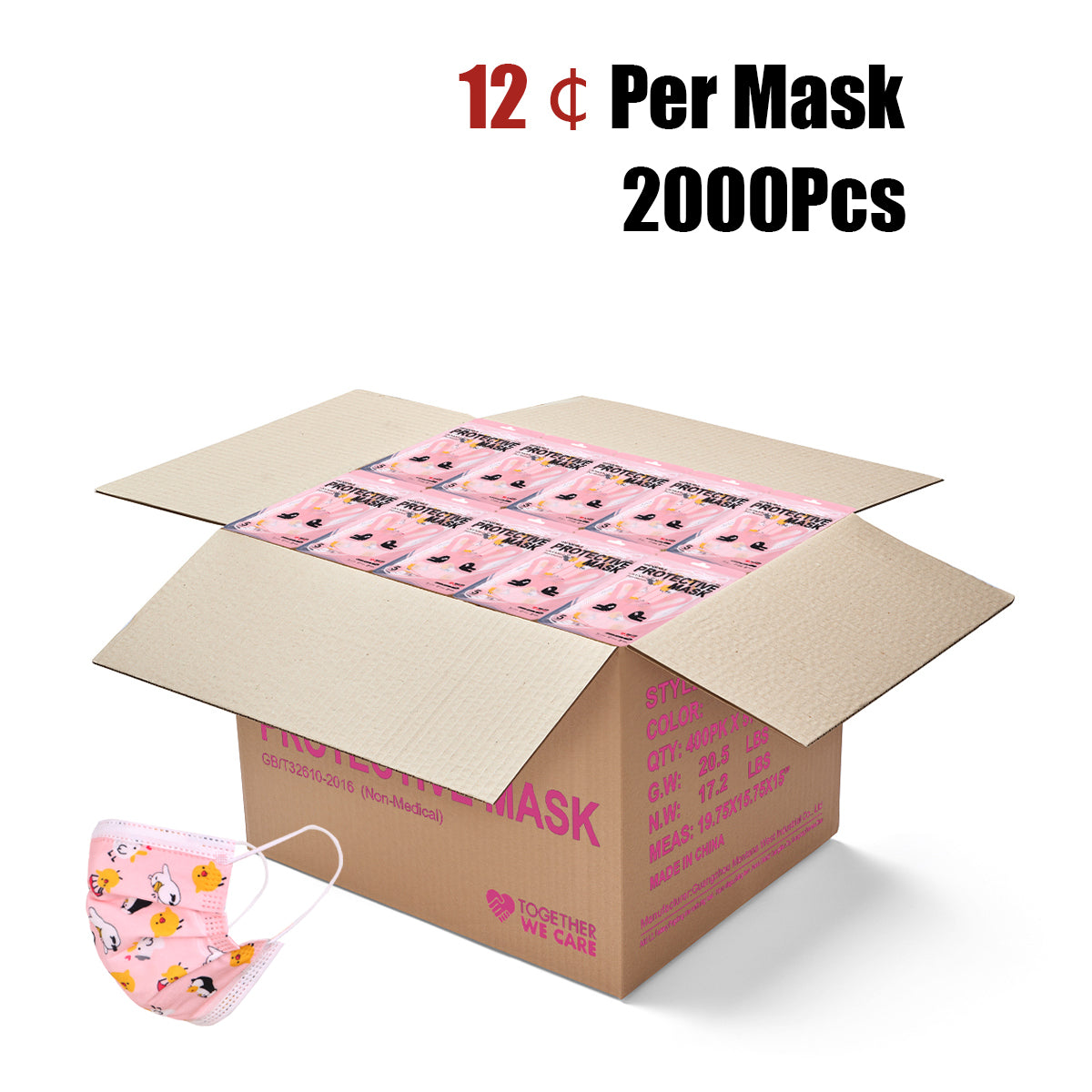 2000Pcs American Bling Kids 3 Ply Disposable Pink Baby Chicks Face Mask (5pcs/Pack)