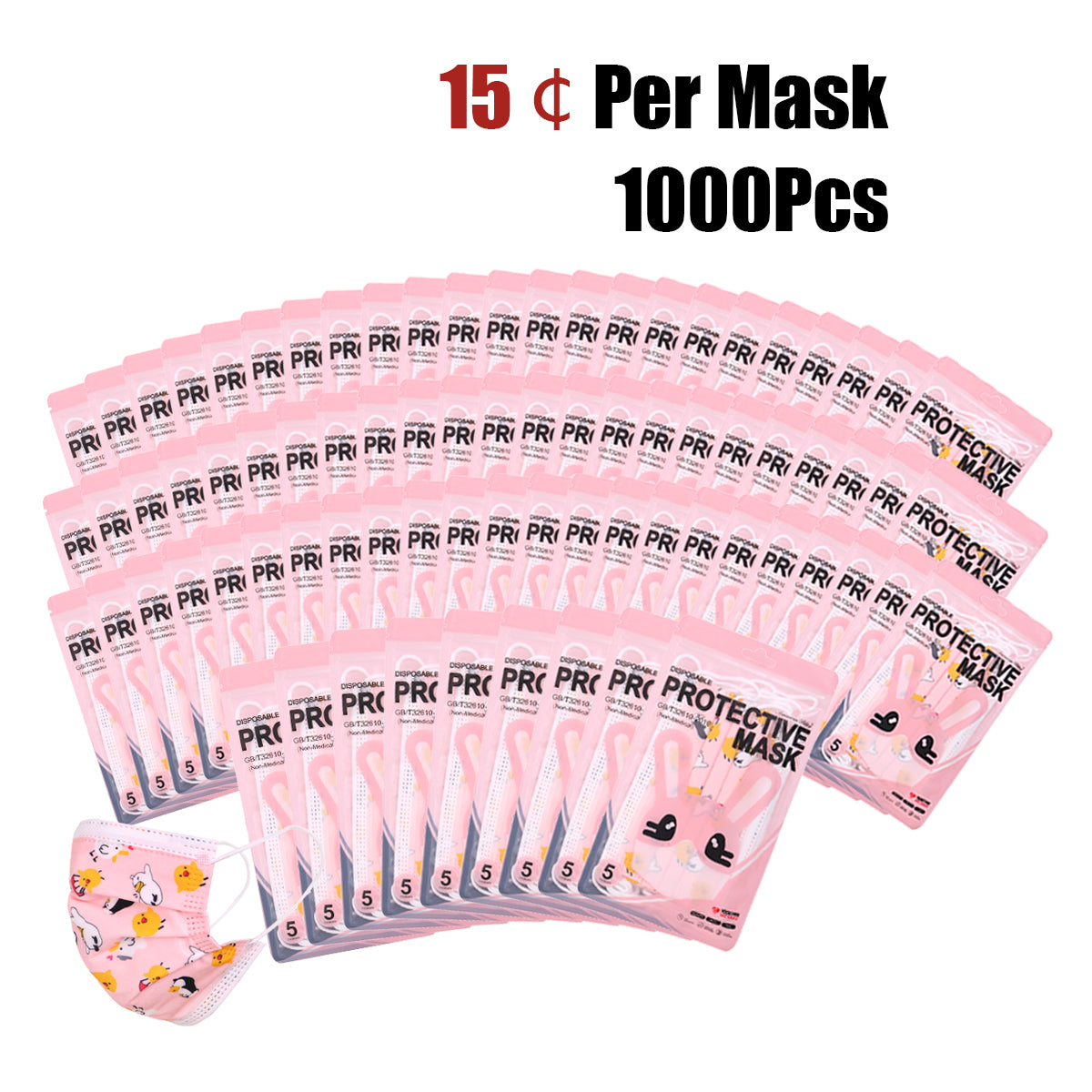 1000Pcs American Bling Kids 3 Ply Disposable Pink Baby Chicks Face Mask (5pcs/Pack)