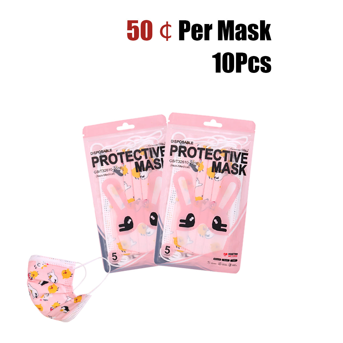 10Pcs American Bling Kids 3 Ply Disposable Pink Baby Chicks Face Mask (5pcs/Pack)