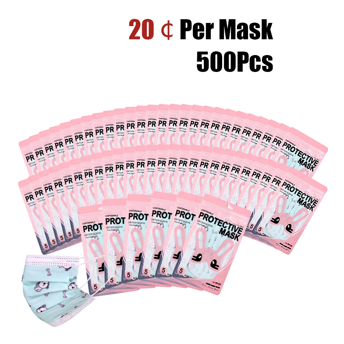 500PCS American Bling Kids 3 Ply Disposable Turquoise Dogs & Bones Face Mask  (5pcs/Pack)
