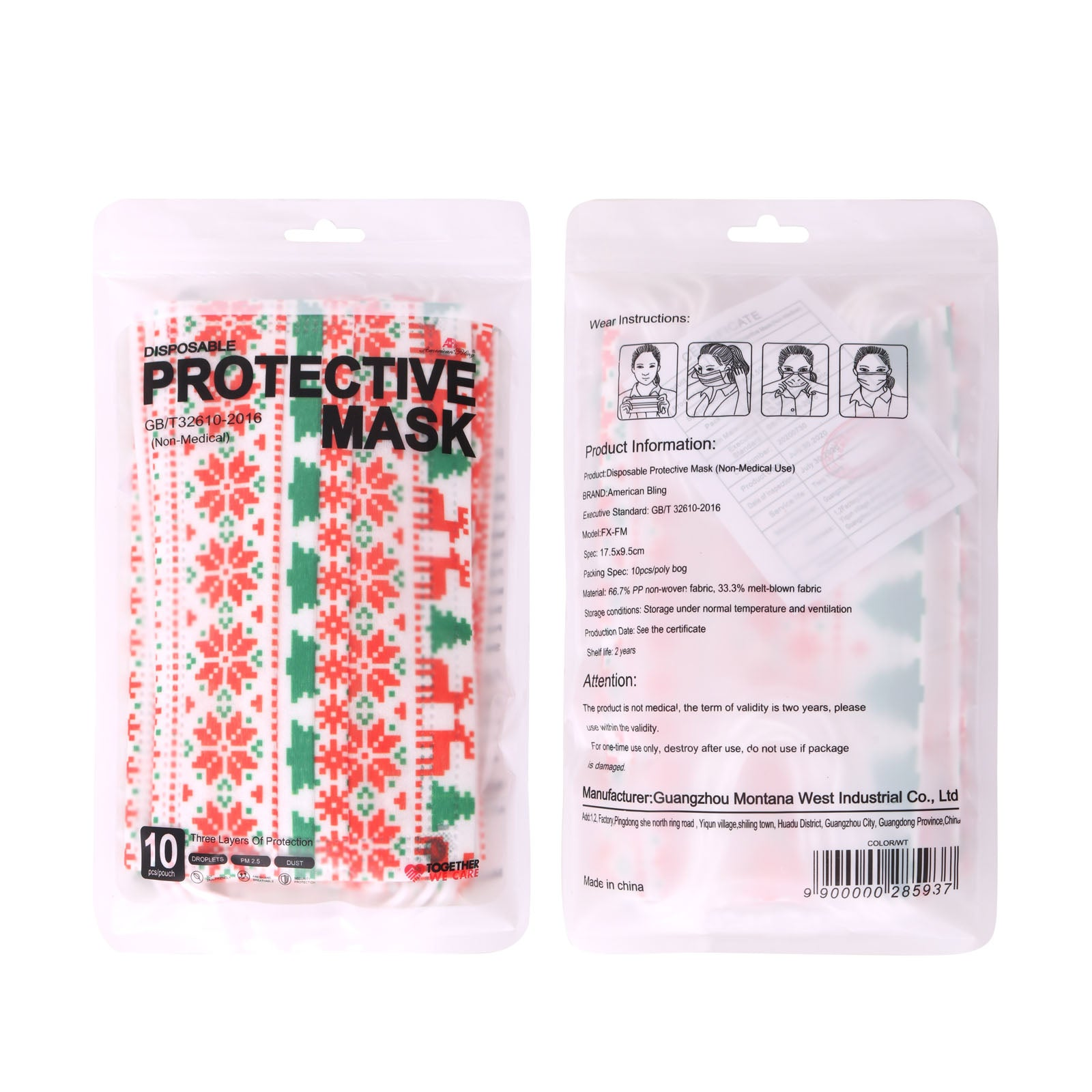 50Pcs  Xmas Disposable Face Masks 3 Layers  Protective Cover Masks