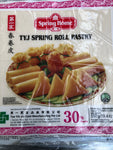 Spring Roll Pastry x 30 sheets in a pack