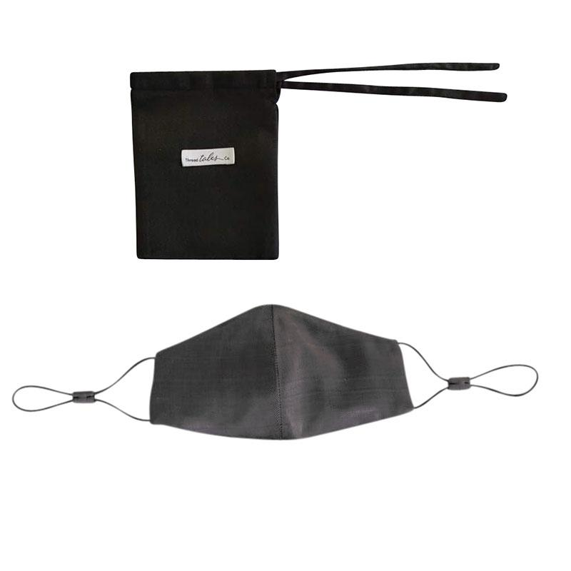 Face Mask Silk with Adjustable silk toggles - Dark Grey
