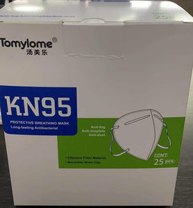 Folding KN95 Respirator (9501) - [N95 Equivalent] Mask Without Valve (1000 pack, includes shipping) Limit: ONE PER CUSTOMER