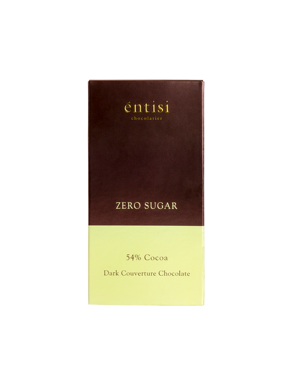 Zero Sugar Chocolate Bar - 80g - Entisi Chocolates