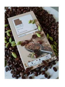 Coffee & Cardamom Milk Chocolate - 70g - Toska Chocolate