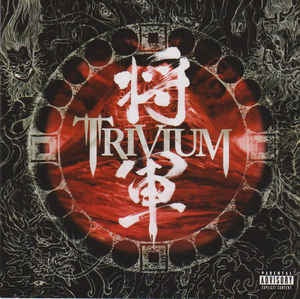 TRIVIUM-SHOGUN RED VINYL 2LP *NEW*