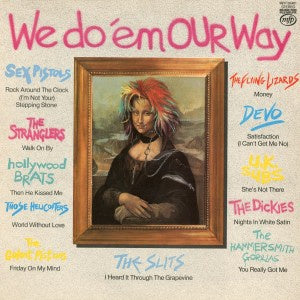 WE DO 'EM OUR WAY-VARIOUS ARTISTS LP EX COVER VG+