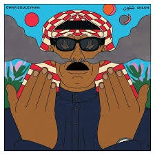 SOULEYMAN OMAR-SHLON CD *NEW*