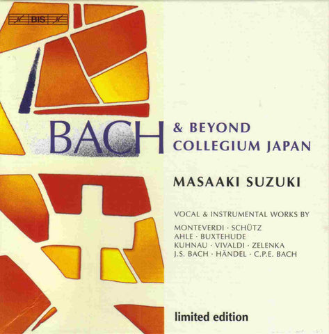 BACH AND BEYOND-LIMITED EDITION BOXSET BCJ SUZUKI *NEW*