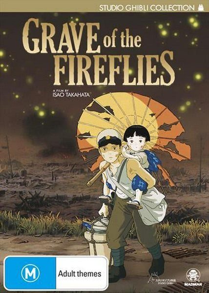 GRAVE OF THE FIREFLIES DVD VG
