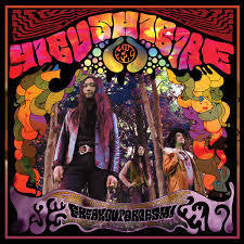 HIBUSHIBIRE-FREAK OUT ORGASM! PURPLE VINYL LP *NEW*