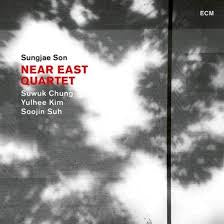 SON SUNGJAE-NEAR EAST QUARTET CD *NEW*