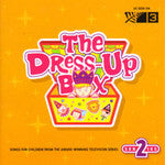 DRESS UP BOX 2-SONGS FROM SERIES 2 *NEW *