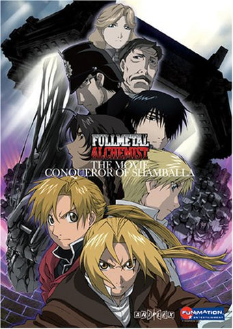 FULL METAL ALCHEMIST-THE MOVIE CONQUEROR OF SHAMBALLA BLURAY VG+