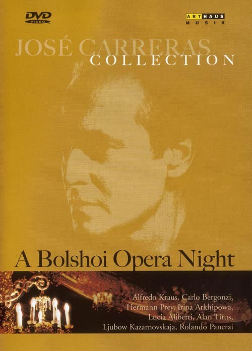 CARRERAS JOSE-A BOLSHOI OPERA NIGHT DVD *NEW*