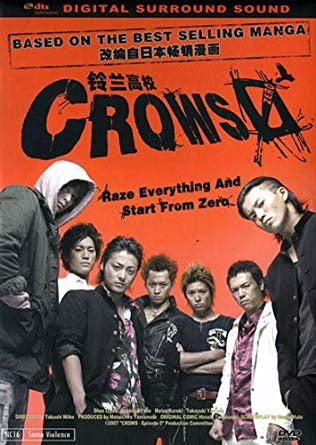 CROWS EPISODE ZERO DVD VG+
