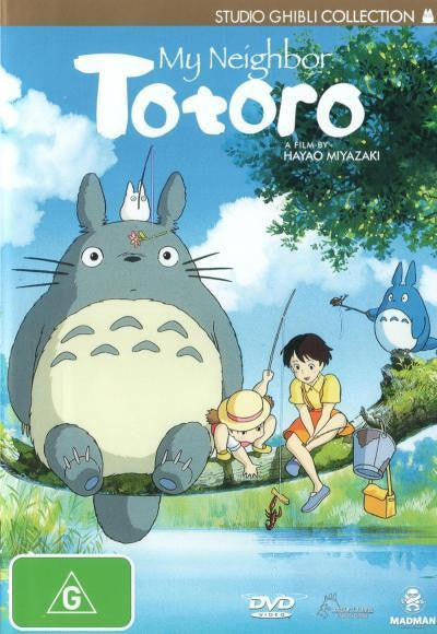 MY NEIGHBOR TOTORO DVD VG