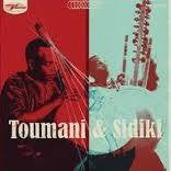 DIABATE TOUMANI & SIDIKI-TOUMANI & SIDIKI CD *NEW*