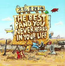 ZAPPA FRANK-THE BEST BAND YOU NEVER HEARD IN YOUR LIFE 2CD G