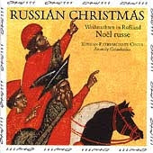RUSSIAN CHRISTMAS CD VG