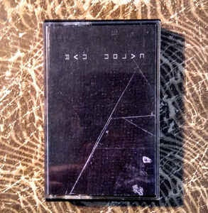 MUD DEATH-THE INFINITE CASSETTE *NEW*