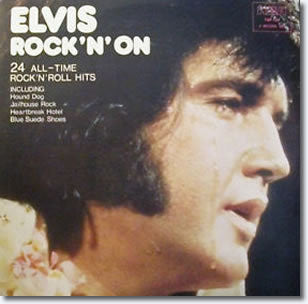 PRESLEY ELVIS-ROCK N ON 2LP E COVER VGPLUS