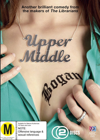 UPPER MIDDLE BOGAN 2DVD VG