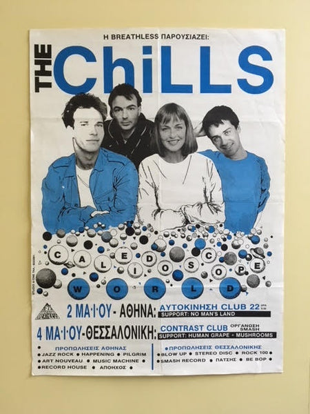 CHILLS THE-CALEIDOSCOPE WORLD GREECE TOUR POSTER