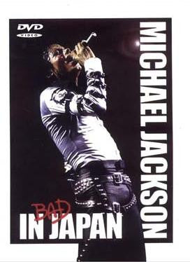 JACKSON MICHAEL-BAD IN JAPAN DVD *NEW*