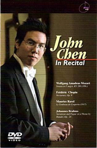 CHEN JOHN-IN RECITAL DVD *NEW*